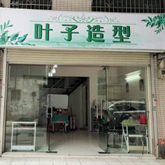 广州半永久纹绣课程培训