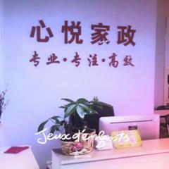 深圳早教师证书专业培训