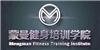 深圳蒙曼健身学院