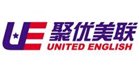 上海聚优美联英语培训中心