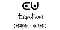 湖南EightWei创意运动瑜伽培训中心