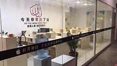 東莞手機維修專業培訓課程