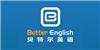 東莞貝特爾英語培訓中心
