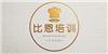 上海南汇比恩职业技能培训学校