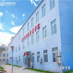 北京高级私人健身教练认证班