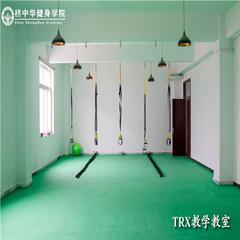 北京初级私人健身教练认证班