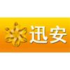 广州迅安机动车驾驶培训