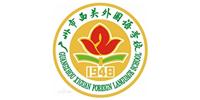 廣州嘉卓教育