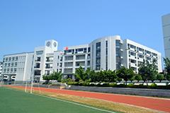 广州日语高考招生项目课程辅导