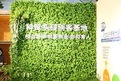 广州淘宝运营培训课程