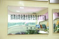 广州淘宝提升黄金课程一对一培训