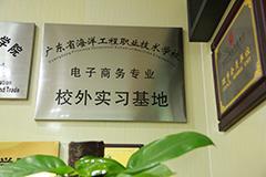 广州淘宝培训一对一钻石课程