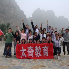 广州MPACC系统提升班