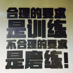 广州精英私人健身教练课程培训