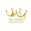 广州MYQueen国际美业教育机构