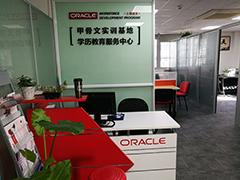 上海MySQL OCP认证培训班