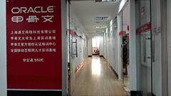 上海VCP安装、配置和管理课程