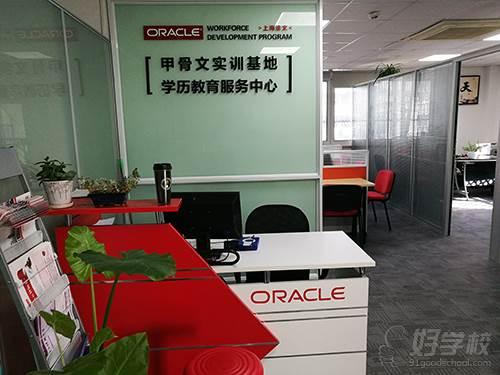 上海Oracle-OCP精品班
