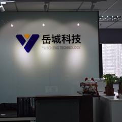 上海企业Java软件工程师培训