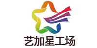 上海艺加星文化艺术进修学校
