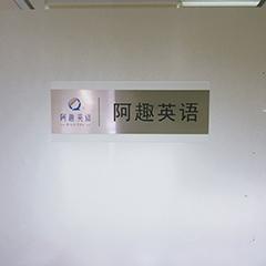 广州雅思托福单科强化班课程辅导