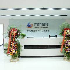 郑州Java产品设计专业培训