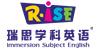 瑞思学科英语华港校区