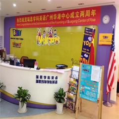 广州Rise Up在线美国高中课程