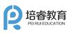 广州培睿教育