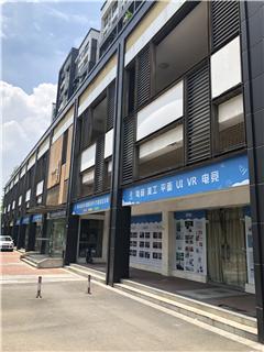广州平面UI设计零基础培训班
