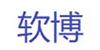 中联软博数据培训学院