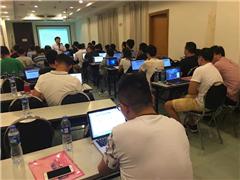 网络与信息安全实战培训班