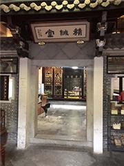 深圳心灵之路解密心理奥秘提升班培训课程