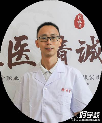 深圳精诚堂校长  李盈