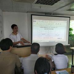 广州小儿推拿专业培训班
