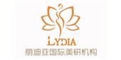 深圳Lydia國際整形培訓學校校園環境怎么樣?
