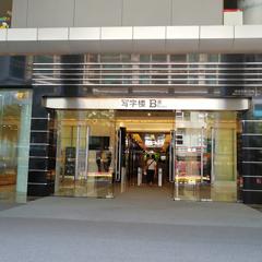 广州英国艺术申请留学服务中心