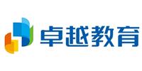 卓越教育上海分校