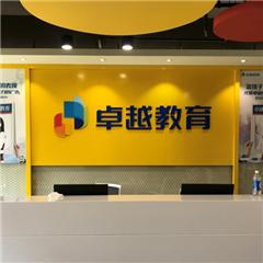 上海小学预习初中培训班