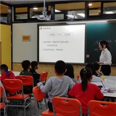 上海小學卓越英語培訓班