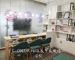 南昌巡彩美业培训中心红谷滩校区图4