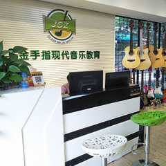广州成人吉他快速入门培训