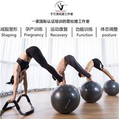 广州孕产瑜伽产前产后系列培训