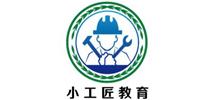 广东小工匠教育