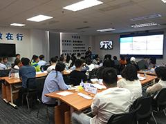 广州一级造价工程师职业资格培训班