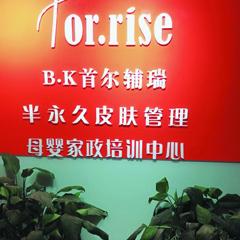 北京高级母婴师护理培训
