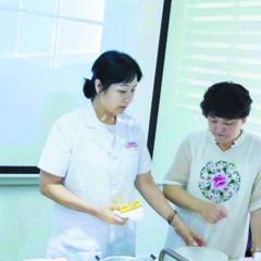 北京家政综合培训班