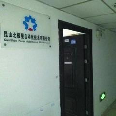 昆山PLC精英班(西门子+三菱FX)