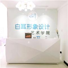 廣州白耳韓式半永久定妝課程