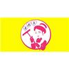 深圳老妈子家政培训中心